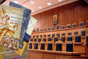 Πρόεδρος Θεολόγων: Το Υπουργείο Παιδείας παραβλέπει τις αποφάσεις του ΣτΕ για τα θρησκευτικά