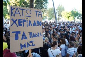 Ογκώδης διαδήλωση στο Ηράκλειο Κρήτης κατά των μασκών στα σχολεία