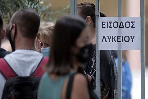 Καταλήψεις σχολείων για τις μάσκες σε Κρήτη και Αχαΐα