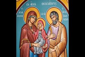 Οι Αγ. Θεοπάτορες Ιωακείμ και Άννα