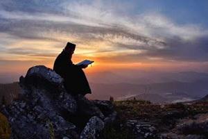 Άγιος Μάξιμος ο Ομολογητής - Λόγοι Σοφίας