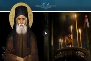 Άγιος Παΐσιος: «Το έργο του δασκάλου είναι ιερό...»