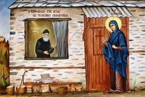 Η θαυμαστή εμφάνιση της Αγίας Ευφημίας στον Άγιο Παΐσιο
