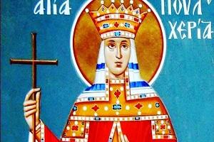Αγ. Πουλχερία: Η Ευσεβής Αυγούστα του Βυζαντίου