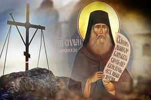 Ο Σεισμός στο Άγιον Όρος και ο Όσιος Σιλουανός ο Αθωνίτης