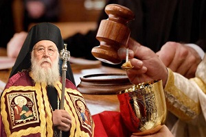 Νομικά ζητήματα με τη δίκη του Μητροπολίτη Κερκύρας