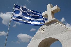 Επίκαιρες σκέψεις - Θα ζήσει η Ελλάδα;