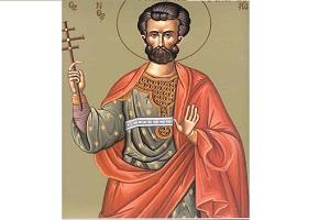 Άγιος Λογγίνος ο Εκατόνταρχος και οι Δύο Άγιοι Στρατιώτες