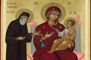 Η θερμή προσευχή του Αγίου Παϊσίου προς την Παναγία