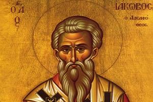 ΑΓΙΟΣ ΙΑΚΩΒΟΣ Ο ΑΔΕΛΦΟΘΕΟΣ: Ο ΠΡΩΤΟΣ ΕΠΙΣΚΟΠΟΣ ΙΕΡΟΣΟΛΥΜΩΝ
