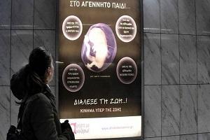 Δημογραφικό: Δίχως νέες γενιές μην περιμένουν ανάπτυξη τα κόμματα στην Ελλάδα