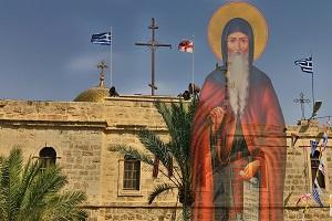 Βίος και θαύματα του Αγίου Γερασίμου του Ιορδανίτου