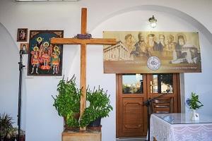 Δελτίο Τύπου Εκδήλωσης της Ε.ΡΩ Μυκόνου στις 6-9-19 - Ο Αγιος Πορφύριος όπως τον γνώρισα (Φωτο και Video)