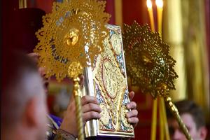 Κυριακή Β' Λουκά: «Πλήν ἀγαπᾶτε τούς ἐχθρούς ὑμῶν, ...καί ἔσεσθαι υἱοί τοῦ Ὑψίστου»