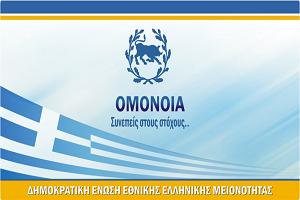 Η διδασκαλία της μητρικής ελληνικής γλώσσας στην Αλβανία και οι ανάγκες βελτίωσής της