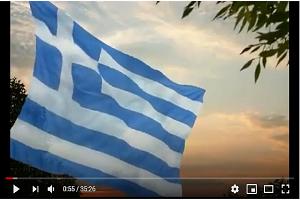 Διαδικτυακή εκδήλωση της Σχολής Σαχέτι για την επέτειο της Ανεξαρτησίας της Κύπρου