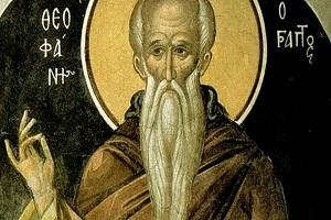 Αγ. Θεοφάνης ο Γραπτός: Ο Μεγάλος Ομολογητής της Ορθοδοξίας