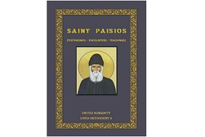 "New publication: ""Saint Paisios (Testimonies – Encounters – Teachings)"""