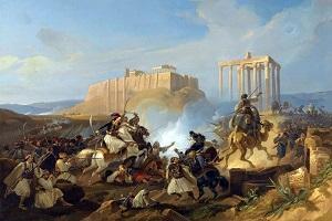 Οι επίσημοι φορείς της Ελλάδας για την επέτειο των 200 χρόνων από την Επανάσταση του 1821
