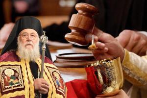 Θα καταδικαστεί ο Μητροπολίτης Κερκύρας επειδή κοινώνησε πιστούς εν μέσω κορωνοϊού;