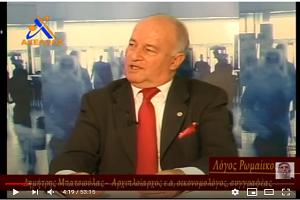 Τα Ντουρντουβάκια και η Βουλγαρική Κατοχή στην Ελλάδα