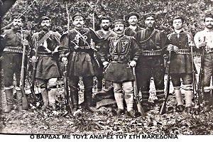 Έτσι σταμάτησε σαν σήμερα το 1907 ο εποικισμός της Χαλκιδικής από τους Βούλγαρους - Μακεδονικός Αγώνας -23/10/1907