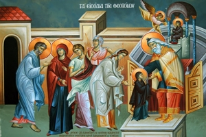Δοξαστικό Εισοδίων της Θεοτόκου: Σήμερον τω Ναώ προσάγεται