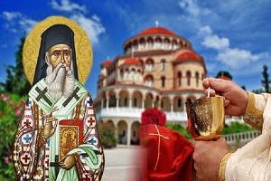 Πώς απαντά ο Άγιος Νεκτάριος στην απαγόρευση της εκκλησιαστικής ζωής από την Πολιτεία