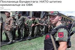 Κατηγορίες εναντίον του ΝΑΤΟ για προστασία των μελών του UCK