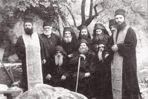 «Ο Γέροντάς μου Ιωσήφ ο ησυχαστής και σπηλαιώτης»