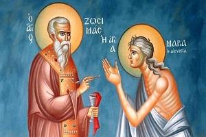 «Άγιοι Τόποι: Εκεί όπου έστησαν οι άχραντοι πόδες του Κυρίου»: Οσία Μαρία η Αιγυπτία