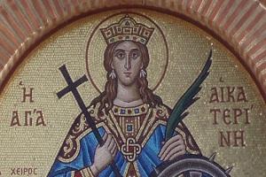 Αγ. Αικατερίνη: Η Πάνσοφος Μεγαλομάρτυς του Χριστού
