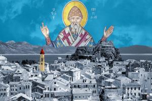 Όταν ο Άγιος Σπυρίδων σταματούσε τις φοβερές επιδημίες!