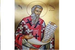 Αγ. Ιωάννης ο Ελεήμων Πατριάρχης Αλεξανδρείας