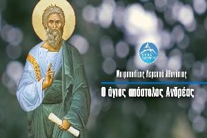 O Απόστολος Ανδρέας