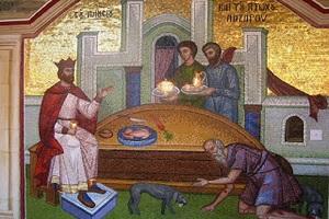 Γέροντος Δωροθέου - «Ἀπέθανε δέ καί ὁ πλούσιος καί ἐτάφη»