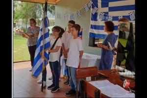 Εορτασμός της επετείου της 28ης Οκτωβρίου σε ελληνικές κοινότητες στην Αφρική