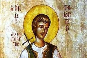 Άγιος Γεώργιος ο Χιοπολίτης, νεομάρτυς στις Κυδωνίες Μ. Ασίας (+1807)