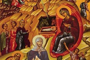 Ἁγίου Ἐφραίμ τοῦ Σύρου - Ὅταν οἱ μάγοι ἔφθασαν στά Ἱεροσόλυμα