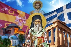 Ο Άγιος Νεκτάριος για τις κακοδοξίες Παπικών και Προτεσταντών
