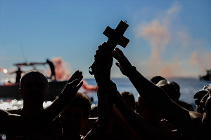 Λεμεσού Αθανάσιος: Θεοφάνεια