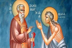 Ἅγιοι Τόποι: Ἐκεῖ ὅπου ἔστησαν οἱ ἄχραντοι πόδες τοῦ Κυρίου: Ὁσία Μαρία ἡ Αἰγυπτία