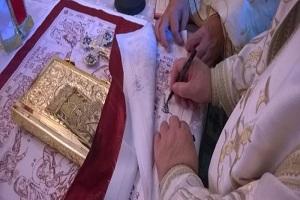 Ευαγγελικά Κηρύγματα - Κυριακή μετά του Χριστού Γέννηση