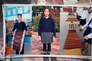 Μαθητές από 10 σχολεία της ελεύθερης Κύπρου ψάλλουν τα κυπριακά κάλαντα!