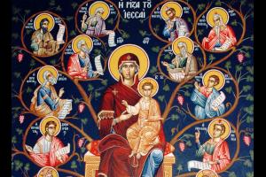 Κυριακή πρό της Χριστού Γεννήσεως: «Kαί ἐκάλεσεν τό ὄνομα αὐτοῦ Ἰησοῦν»