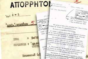 Οι υποκλοπές διπλωματικών επικοινωνιών και πως να παραπλανείς τον υποκλοπέα...