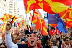 """Τό Ὑπουργεῖο Παιδείας ἀλλάζει στά σχολικά βιβλία τό """"ΠΓΔΜ"""" σέ """"Βόρεια Μακεδονία"""""""