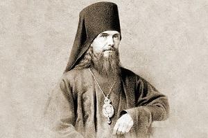 Αγ. Θεοφάνης ο Έγκλειστος ο Ρώσος