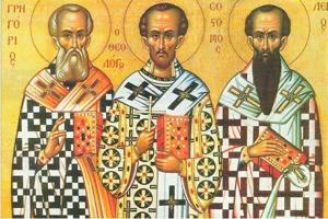 Ύμνοι των τριών Ιεραρχών