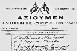 71 χρόνια από το ενωτικό δημοψήφισμα των Ελλήνων της Κύπρου